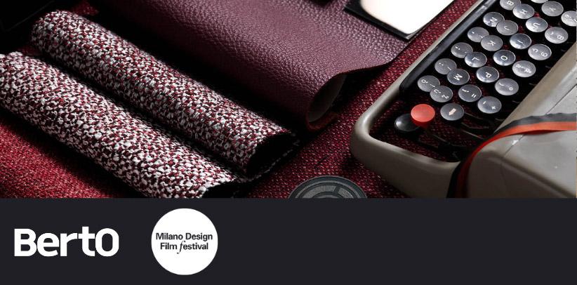 BertO partecipa al Milano Design Film Festival 2020