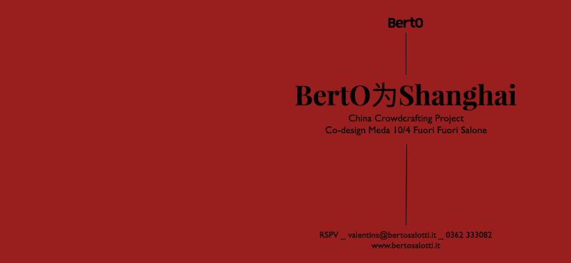 Berto为Shanghai - progetto di crowdcrafting per la Cina